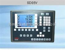SDS5V光柵數顯表