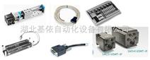 ANIMATICS伺服电机,直流电源,伺服控制器