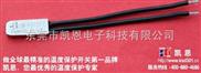 哈尔滨热保护器首选东莞凯恩,中国zui专业的哈尔滨热保护器制造商