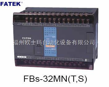 强势供应永宏可编程控制器【fbs-20mn,fbs-32mn,fbs-44mn】价格优势