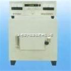 SGW-1600高溫爐 馬弗爐 箱式電阻爐
