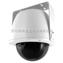 霍尼韦尔室外吊装式模拟摄像机HDXF