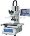VTM-2010G工具显微镜