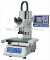 VTM-2010F工具显微镜