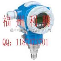 PMC131-A22F1A1T E+H压力变送器