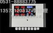 在线甲醇气体检测仪,固定式甲醇报警器