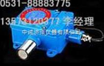 乙炔罐,乙炔浓度报警器,生产乙炔检测仪