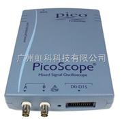 英国Pico2205MSO混合信号示波器