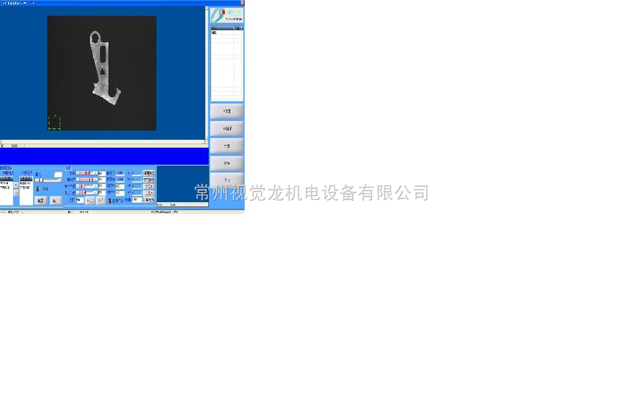 VD050系列智能�D像�理模�K