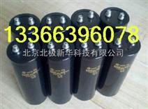 15000UF 450V日立电解电容