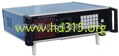 转矩转速功率测量仪(主机+5N.m的转矩转速传感器+10N.m的磁粉制动器+控制器!) 型号:CN6
