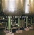 MK-100T西门子称重模块,6吨托利多称重模块,5吨称重模块