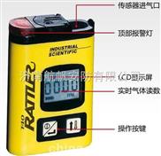 T40硫化氢浓度检测仪,硫化氢泄漏检测仪
