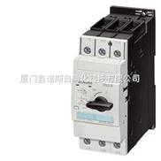 供应断路器-3RV1011-0DA15
