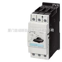 供应低压断路器-3RV1021-1FA15-ZX95