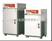 烘箱报价、工业烘箱、天津恒温烘箱、天津烘箱、高温烘箱