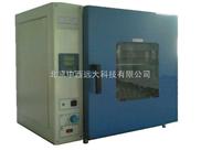 高温烘箱/电热鼓风干燥箱/电脑控温 型号:SF88-DHG-9075AD库号:M352860