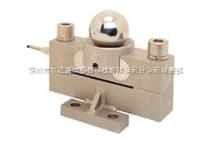 深圳市爾達盛橋式稱重傳感器,價格優惠,質量可靠