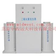 在线检测及远程控制型二氧化氯发生器(X系列) 型号:XDH/H-XD-X库号:M394086