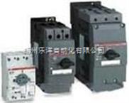 供应江苏扬州ABB电动机起动器MS116-10