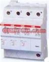 扬州ABB电涌保护器OVR T1 3N-25-255 TS