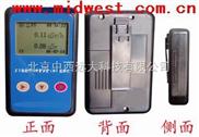 辐射类/个人剂量仪/个人剂量报警仪/放射性检测仪/核辐射检测仪/射线检测仪(X和γ ) 型号:CN1