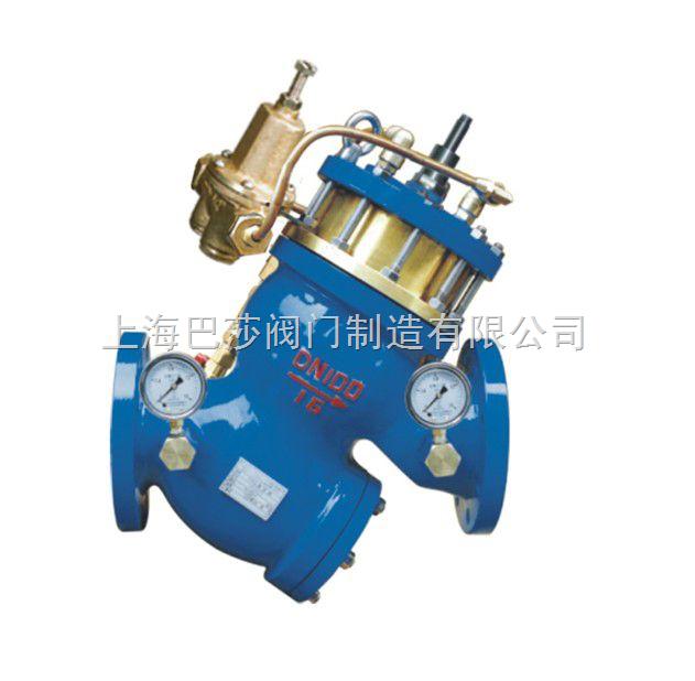 yq980011型过滤活塞式流量控制阀, 过滤活塞式流量控制阀图片