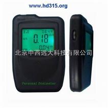 辐射类/放射性检测仪/(X,γ,硬β)辐射个人剂量当量(率)报警仪/个人剂量仪/核辐射仪 型号:XR