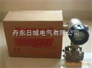 霍尼韦尔变送器STG94L/97L/98L/99L/STG944/STG974
