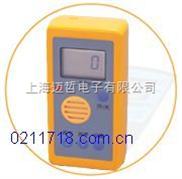 BX-07NH2可燃气体检测报警仪BX07