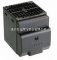 CS028系列电热器加热器