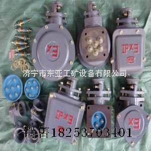 高低压电机接线盒