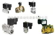 GSR电动阀门、GSR电磁阀、GSR气控阀、GSR调节阀