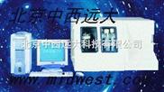定硫仪(含电脑,含打印机) 型号:CN61M/SDSM-IVA库号:M298500