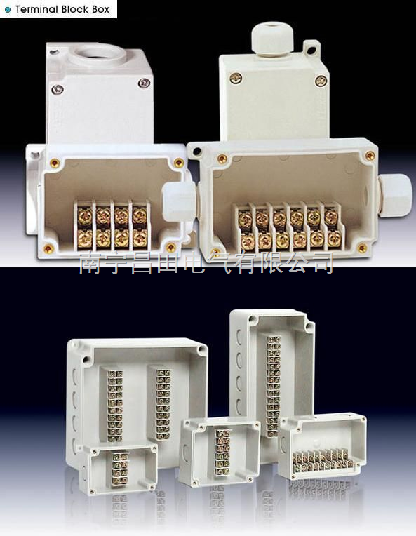 塑料端子接线盒15p,t型