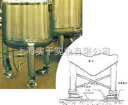 MK-MK-60吨反应釜称重模块,160T反应釜称重模块,10吨梅特勒称重模块