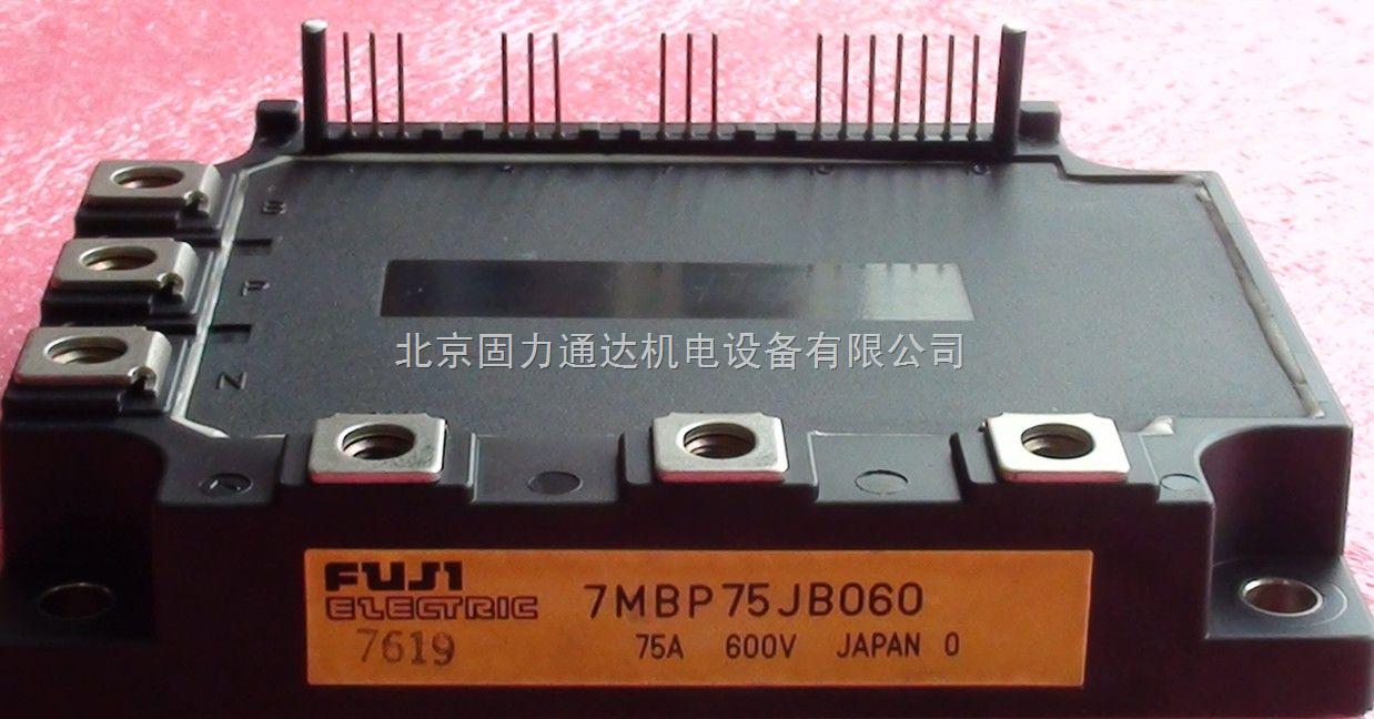 富士ipm模块详细资料,富士ipm模块参数-北京固力通达