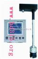 悬浮物浓度计/在线污泥浓度计/固体悬浮物浓度计(进口) 型号:YTDR-DWA-3000B-MLSS