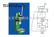 WTJ69-MPRP-6R-齿轮齿条式精密手动压力机
