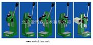 型号:WTJ69-MPRP-5-齿轮齿条式精密手动压力机