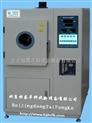 北京臭氧老化试验箱/上海臭氧老化检测箱