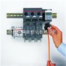 供应江苏扬州ABB总线适配器ASP22-FBP.025