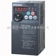FR-F720-5.5K FR-F720-7.5K FR-F720-11K-三菱变频调速器FR-F720系列节能通用变频器
