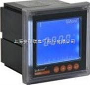 PZ96L-E4/C 智能电力监控仪表