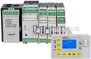 安科瑞ARD3T电动机保护器 价格 型号