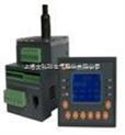 安科瑞ARD3智能电动机保护器
