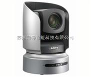 索尼视频会议摄像机
