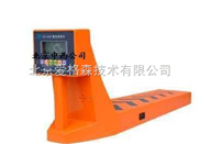 型号:ZX7M-JTD-400G-金属地下管线探测仪(液晶中文界面,自动探深,光柱、声响双重显示)