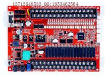 三菱多功能PLC 板式PLC SL1N-44MT-4AD-2DA