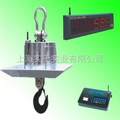 OCS电子吊钩称40吨耐高温,电子吊钩称20T耐高温